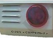 Доп. Светозвукой оповещатель ЩУ ДБ